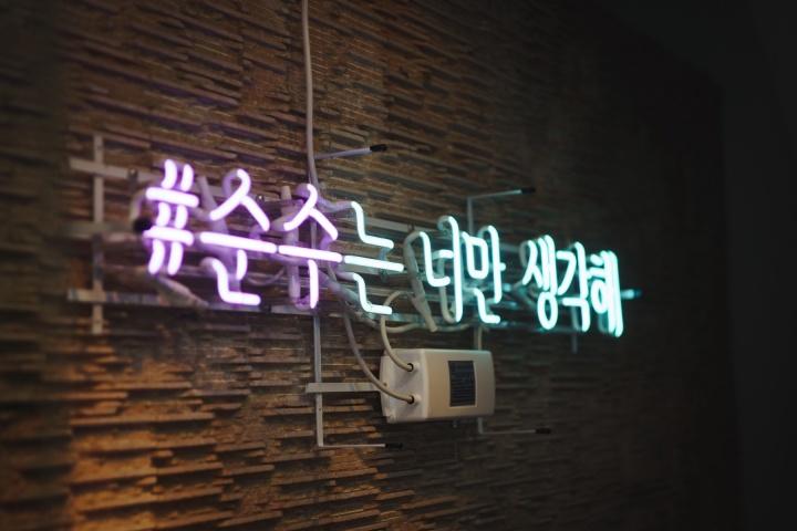 【Studio Wonkyu】夢想中的韓國婚紗-③Soonsoo 美容室