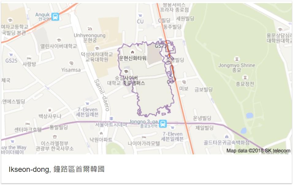 ikseong-dong.jpg