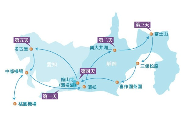 08062018大井川鐵道大圖1.jpg