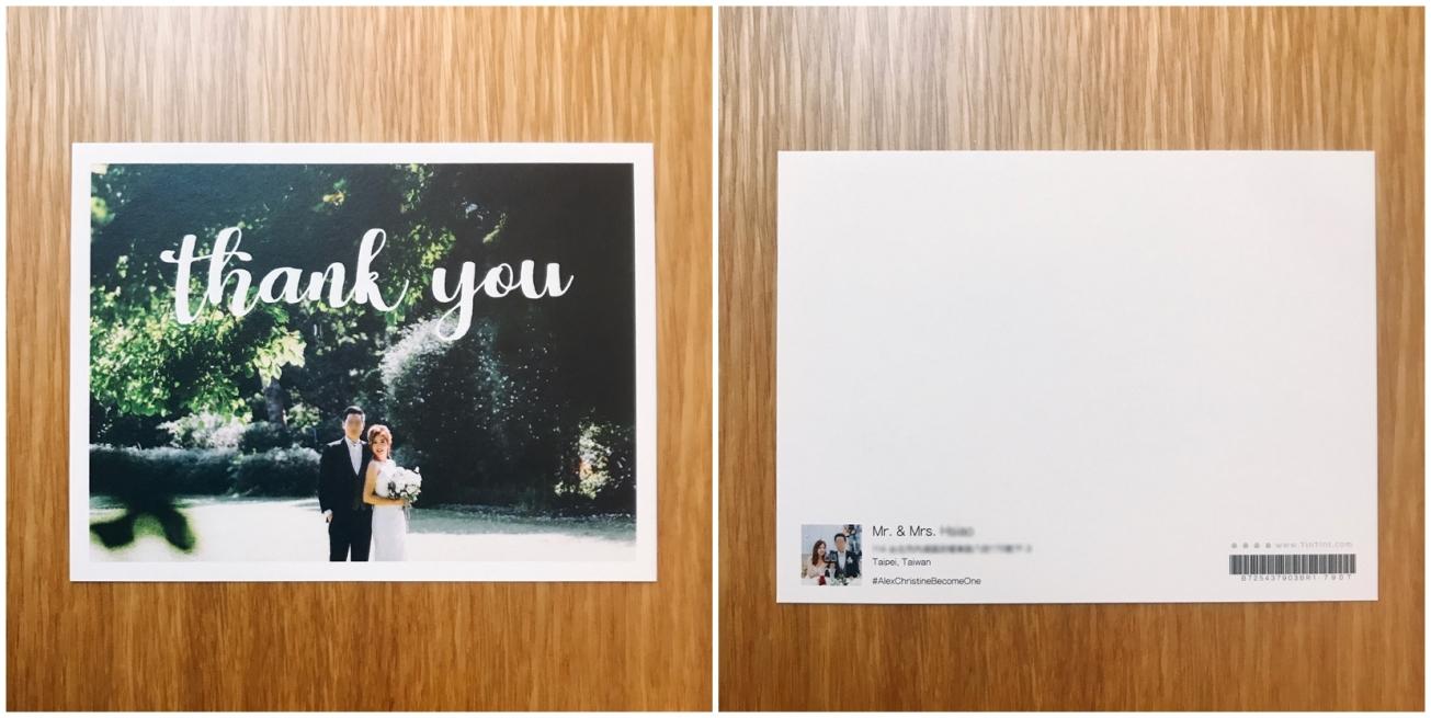 thank-you-card-tile.jpg