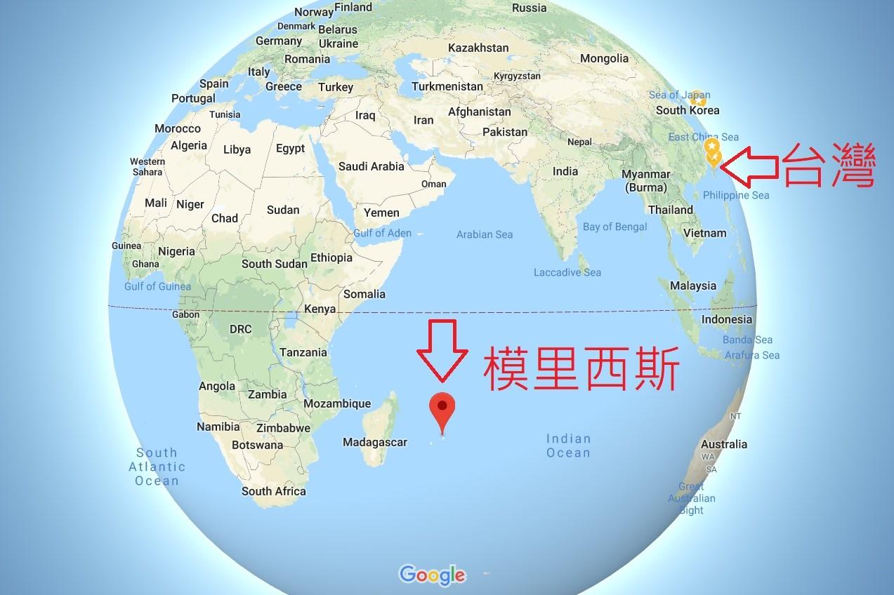 MauritiusVS.Taiwan (2).jpg