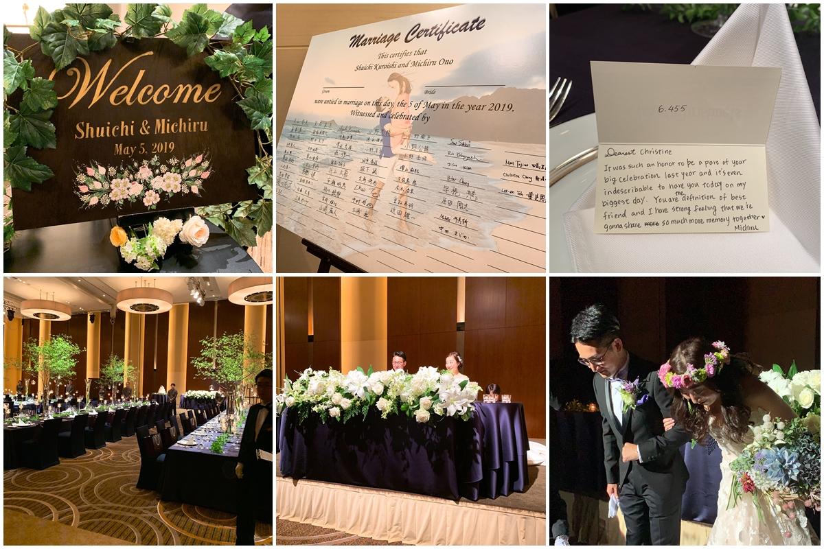 wedding-collage-conrad-tokyo.jpg